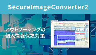 SecureImageConverter2