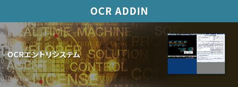 OCR ADDIN
